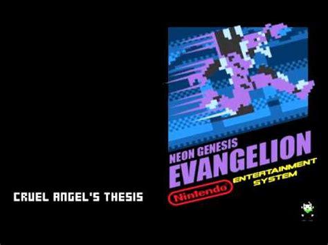 Cruel angels thesis lyrics hiragana